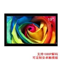 炫本 HD198 19寸高清超薄数码相框窄边电子相册广告机可定制触控