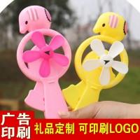 定制logo广告卡通迷你手压风扇 大象手动学生儿童手持游戏电扇