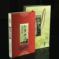 中国特色礼物送老外商务礼品丝绸孙子兵法邮票册外事礼物出国礼品