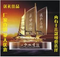 定制            定制水晶船合金船一帆风顺办公摆件公司会议商务馈赠礼品