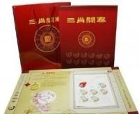 第三轮十二生肖整版邮票全套《三肖开泰》邮票大版珍藏