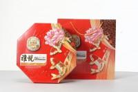 雅悦八角盒 中秋月饼盒 月饼包装批发定做可印logo中秋礼品盒