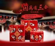 定制LOGO中国结青花瓷碗套装 婚庆礼品碗米饭陶瓷碗餐具套装