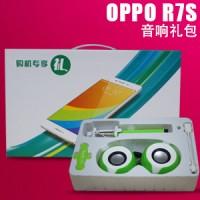 oppo音响促销赠品套装 vivo手机礼品大礼包 R7S音响自拍杆五件套
