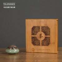 普洱茶饼礼品包装盒定做 高档茶叶礼盒定制 竹盒 实木包装盒订做