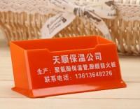 广告透明名片盒 名片架名片座 可LOGO印刷 广告名片盒透明批发