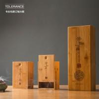 茶叶礼盒 高档包装盒定做 来样加工 logo订制 竹盒 实木礼盒 定制