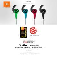 JBL SYNCHROS REFLECT入耳式苹果耳机 运动耳机 跑步音乐耳塞
