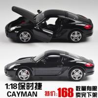 原厂仿真合金汽车模型 1:18威利/welly 保时捷cayman S 汽车模型