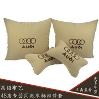 汽车四件套奥迪本田丰田现代大众车标刺绣logo抱枕头枕