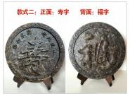 普洱茶饼 猴年定制 茶叶摆件工艺茶礼品茶礼盒装 可饮用