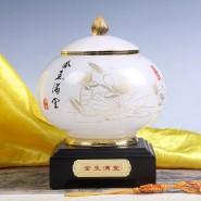 金玉满堂琉璃玉茶叶罐家居摆件摆饰装饰品工艺品礼品实用摆件