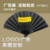 厂家直销10英寸扇形广告扇寸15骨黑色竹骨绢扇纸扇 定制企业LOGO