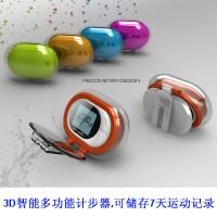 3D智能计步器 卡路里 LCD多功能 7天记忆 运动测步器 专利正品