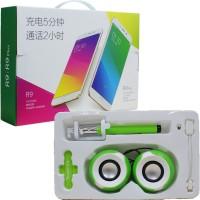 R9手机促销礼品 oppo音响五件套自拍杆手机支架数码 定制批发