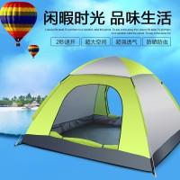 速开帐篷户外3-4人全自动野营帐篷套装户外自动帐篷可定制印logo