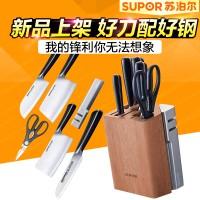 刀具套装 厨房 刀具全套组合不锈钢菜刀套装切菜刀多用刀