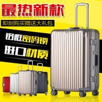 特价银座铝框拉杆箱万向轮24寸旅行箱学生行李箱包女登机箱20寸28