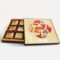 月饼盒批发 酒店月饼礼盒 高档月饼盒子定做 9粒装礼品盒 加LOGO
