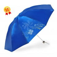 直销广告伞定做 防紫外线高密聚酯三折伞 正品天堂伞300T十片色丁晴雨伞