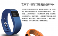 智能手环智能穿戴设备运动智能手环来电提醒放水可定制LOGO最新款