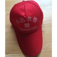 批发定做纯涤面料广告帽子 旅行活动会员遮阳帽太阳帽 可印制logo