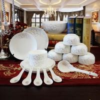 28头骨瓷餐具套装送礼品金边印字陶瓷器碗碟盘厂家批发可定制logo