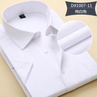 定制男女士短袖白衬衫工作服大码条纹商务职业工装纯色衬衣绣LOGO