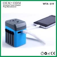 定做新款插座印LOGO国外全球通转换插头多功能旅行插头插座转接头