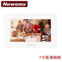 纽曼D07AHD7寸高清电子相框超薄数码相框 时尚礼品定制LOGO一个起