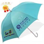 正品天堂伞银胶防紫外线晴雨伞接单广告伞印字印刷印logo商务送礼