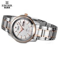 依波表 男士自动机械表精钢手表正品防水腕表潮流时尚男表 1012