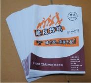 厂家直销 防油纸袋一次性食品袋小吃袋肉夹馍手抓饼鸡柳袋360lp