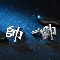 定制logo刻字母袖扣银复古男士袖钉法式衬衫袖口名字定做个性礼品