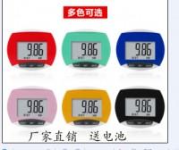 批发大屏幕电子计步器多功能卡路里老人计步数欧姆龙品质出口正品