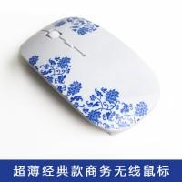 超薄青花瓷礼品鼠标定制商务无线鼠标定做公司展会纪念品印刷LOGO