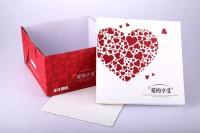 爱的享受 方形两体盒蛋糕盒批发定做可印logo 烘焙生日蛋糕盒