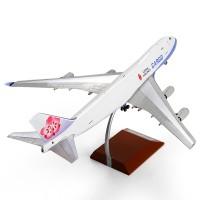 特价:Inflight200 1:200中华航空波音B747-400客机飞机模型合金