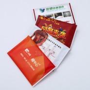 三层4张热卖优质包装折叠双层可定制图案LOGO抽取式纸巾