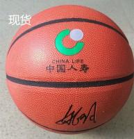 中国人寿姚明签字篮球 人寿保险礼品 保险公司礼品 中国人寿篮球