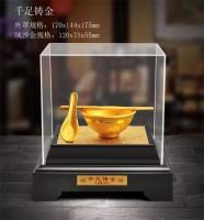 定制            正品 绒沙金金碗 商务礼品 开业礼品 黄金碗筷系列 工艺饰品