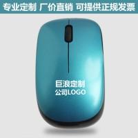 超薄迷你无线鼠标定制商务礼品鼠标定做展会纪念品代印公司LOGO
