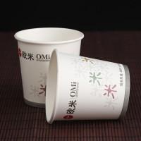 供应环保办公杯广告通用一次性纸杯免费设计logo加印广告