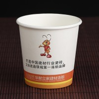 厂家直销7盎司加厚双层热饮超市品尝纸杯定做一次性广告纸杯