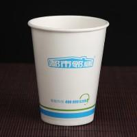 厂家批发定做环保加厚9盎司一次性广告纸杯印刷LOGO