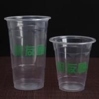 定制一次性塑料加厚豆浆奶茶杯460-500-700ml品质保证