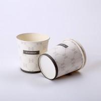 厂家设计定做纸杯 7盎司200ML中号广告纸杯 一次性环保纸杯批发