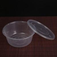 厂家直销批发一次性圆形带盖塑料快餐盒外卖打包环保餐盒