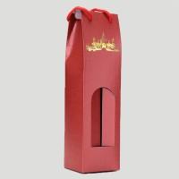 高档特种纸烫金单双支装红酒礼品包装袋 手提纸袋【厂家订制】