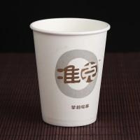 厂家定做一次性广告杯子9盎司加厚双层热饮品尝口纸杯批发